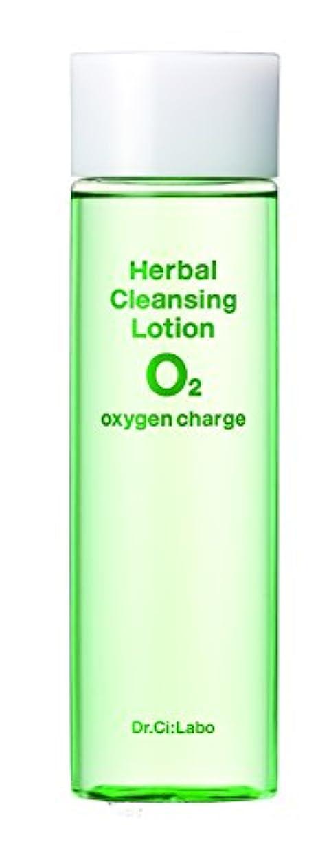 パイル通知抵抗力があるドクターシーラボ ハーバルクレンジングローションO2 拭き取りタイプ化粧水 150ml メイク落とし