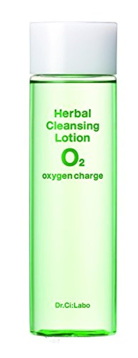 ダブル誇張先史時代のドクターシーラボ ハーバルクレンジングローションO2 拭き取りタイプ化粧水 150ml メイク落とし