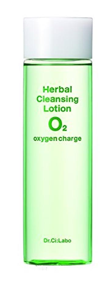 湿ったロック解除思春期のドクターシーラボ ハーバルクレンジングローションO2 拭き取りタイプ化粧水 150ml メイク落とし