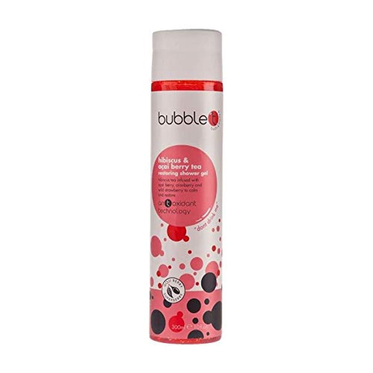 宙返り一口バイオレット[Bubble T] バブルトンシャワージェルHisbiscus&アサイベリー茶300ミリリットルを復元 - Bubble T Restoring Shower Gel Hisbiscus & Acai Berry Tea...