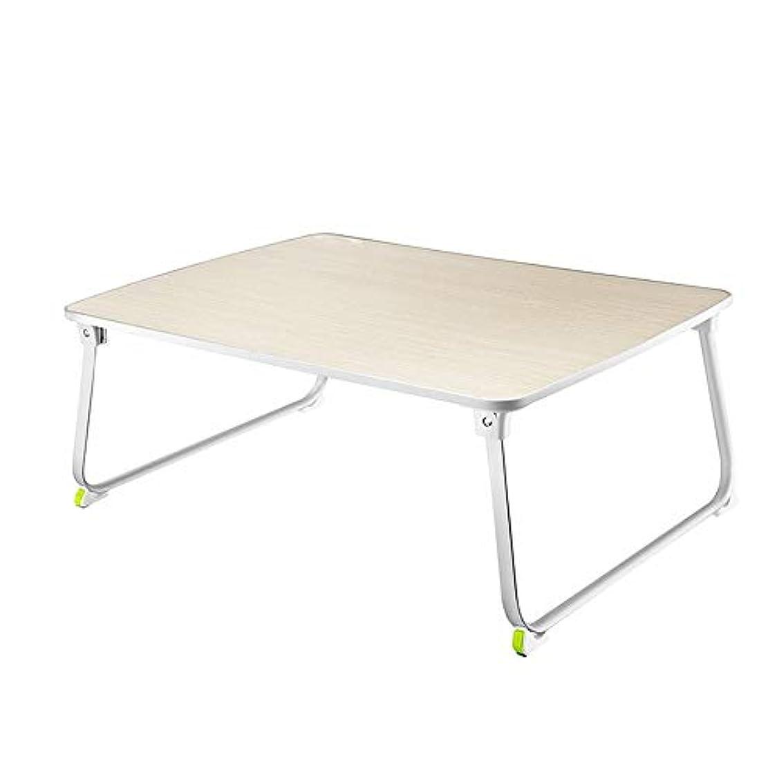 準備する乱気流日の出LJHA zhuozi 折りたたみ式テーブル、ラップトップテーブル怠惰なテーブルホームスモールデスク大学寮研究ライティングデスク屋外折りたたみポータブルダイニングテーブル