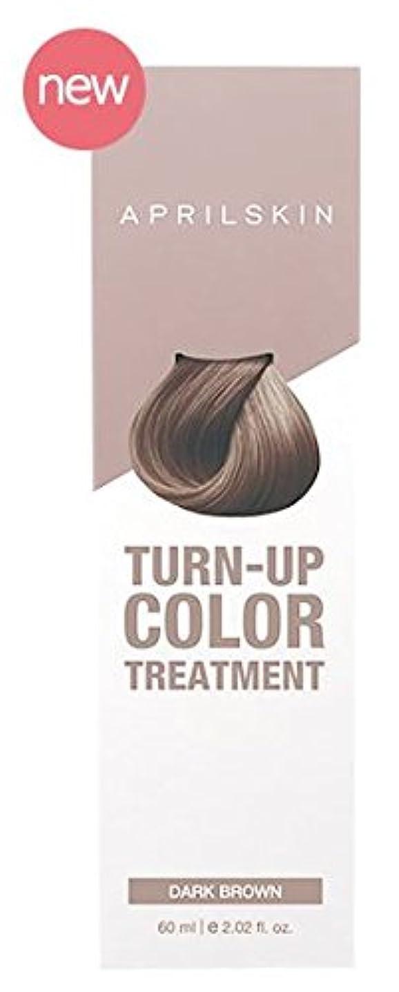 破壊的熱心な暴動APRIL SKIN Turn-up Color Treatment 60ml/エイプリルスキン ターン アップ カラー トリートメント 60ml (#Dark Brown (New Color)) [並行輸入品]