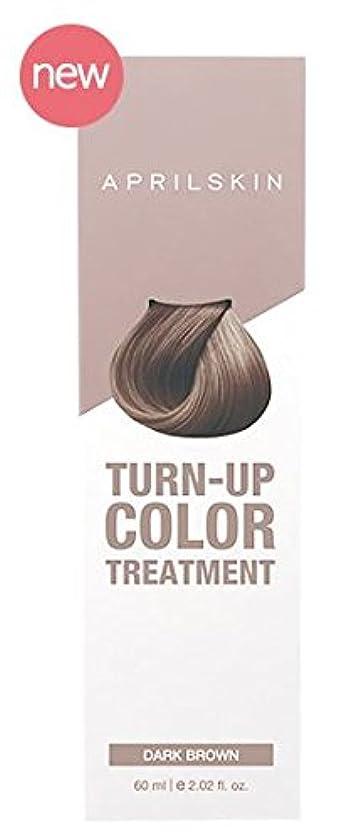 細断最近ホールAPRIL SKIN Turn-up Color Treatment 60ml/エイプリルスキン ターン アップ カラー トリートメント 60ml (#Dark Brown (New Color)) [並行輸入品]