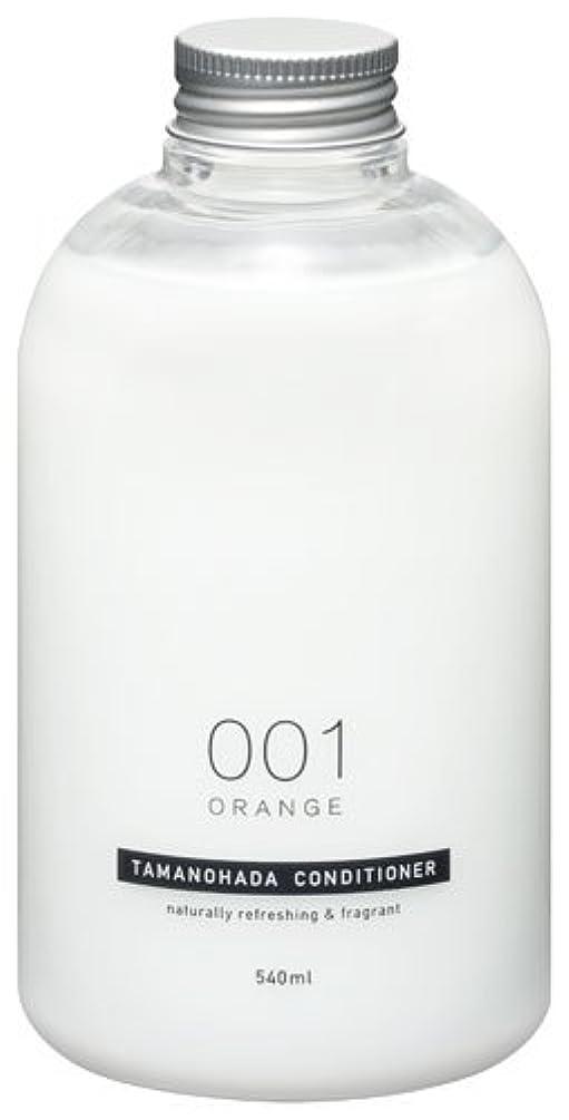 蒸留する無法者無秩序タマノハダ コンディショナー 001 オレンジ 540ml