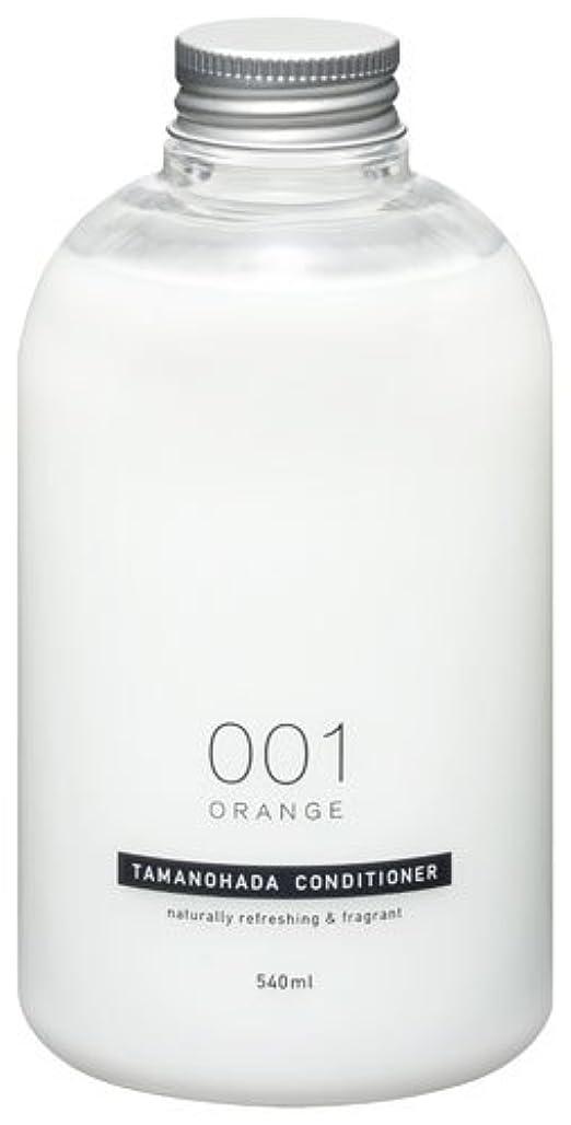 中央値シロクマ狭いタマノハダ コンディショナー 001 オレンジ 540ml