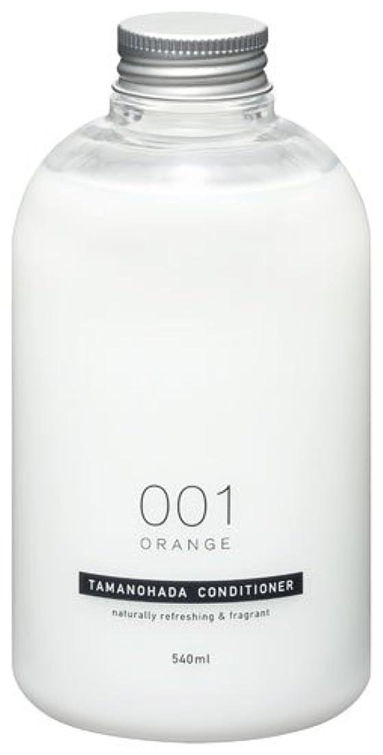 場所騒々しい過ちタマノハダ コンディショナー 001 オレンジ 540ml