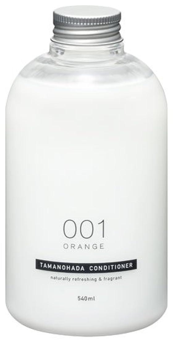 キャンベラデコラティブ意気込みタマノハダ コンディショナー 001 オレンジ 540ml
