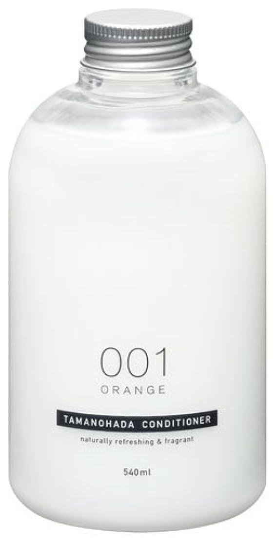 または北秘密のタマノハダ コンディショナー 001 オレンジ 540ml