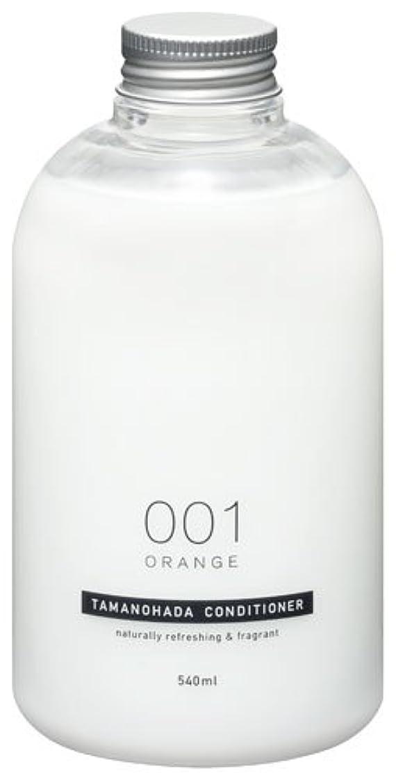 圧縮する特異な手のひらタマノハダ コンディショナー 001 オレンジ 540ml