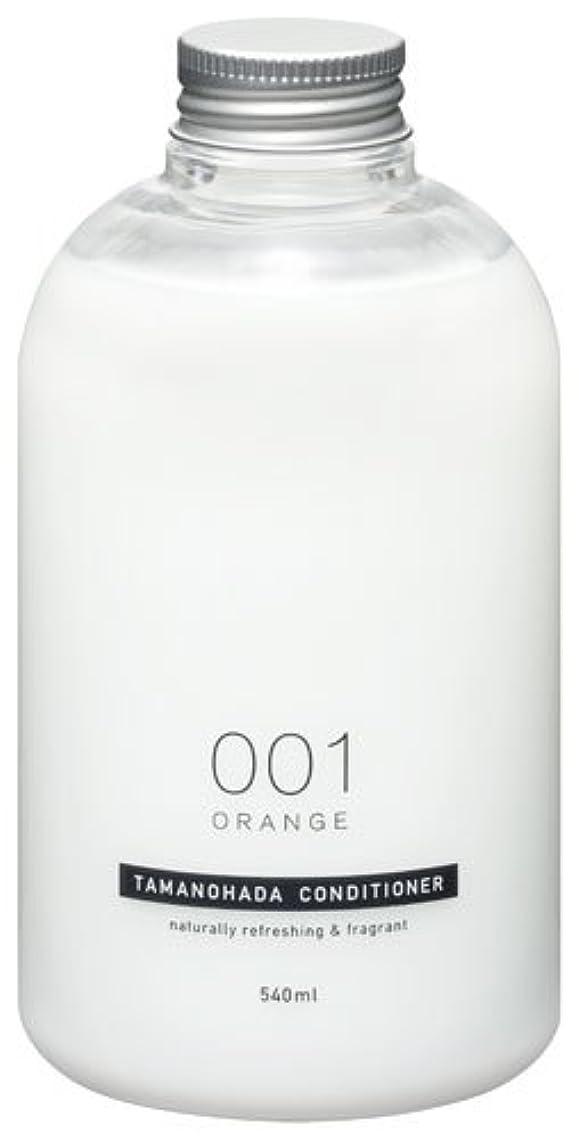 チョコレートハイライトなめるタマノハダ コンディショナー 001 オレンジ 540ml