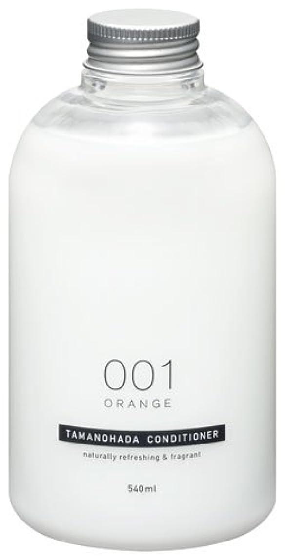 わな寄付ガジュマルタマノハダ コンディショナー 001 オレンジ 540ml