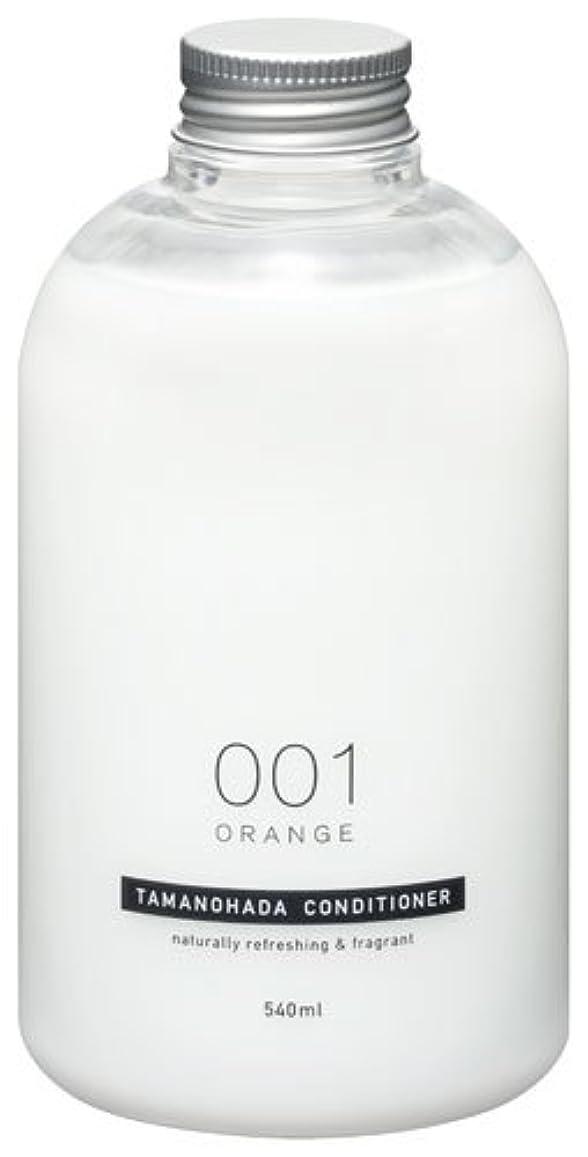苦眉をひそめる材料タマノハダ コンディショナー 001 オレンジ 540ml