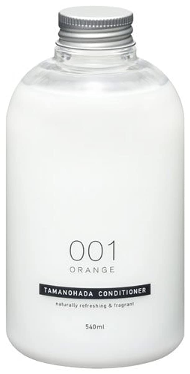 知人海藻可能にするタマノハダ コンディショナー 001 オレンジ 540ml