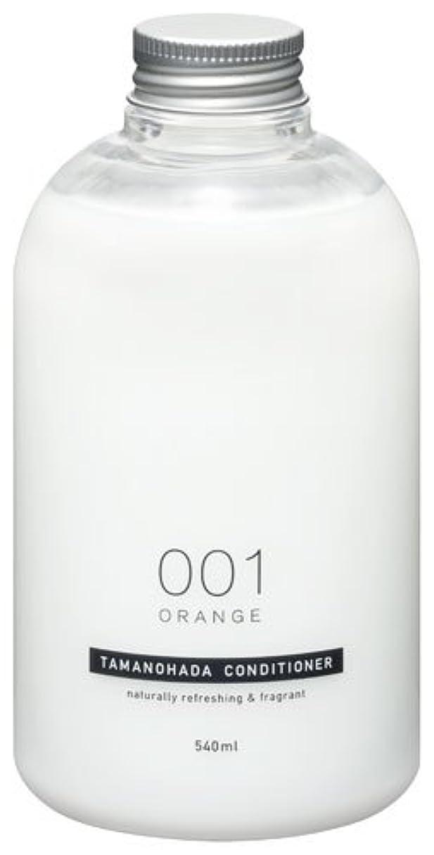 錫半円見捨てられたタマノハダ コンディショナー 001 オレンジ 540ml
