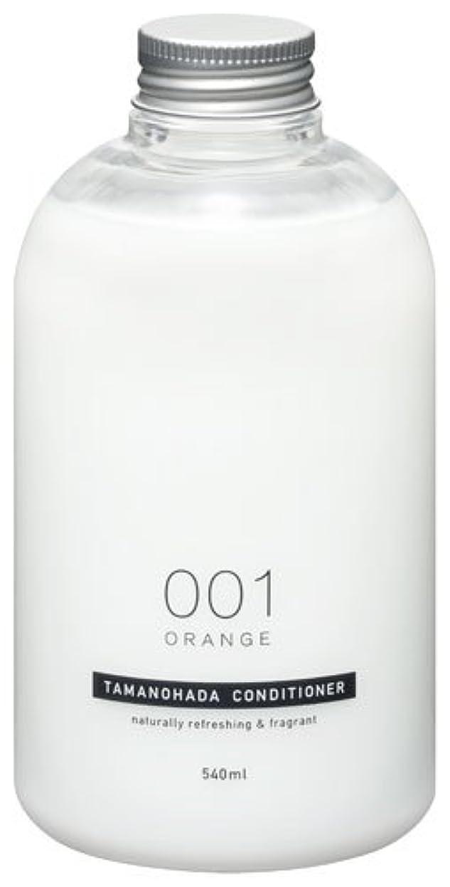コンプライアンス真実クレアタマノハダ コンディショナー 001 オレンジ 540ml