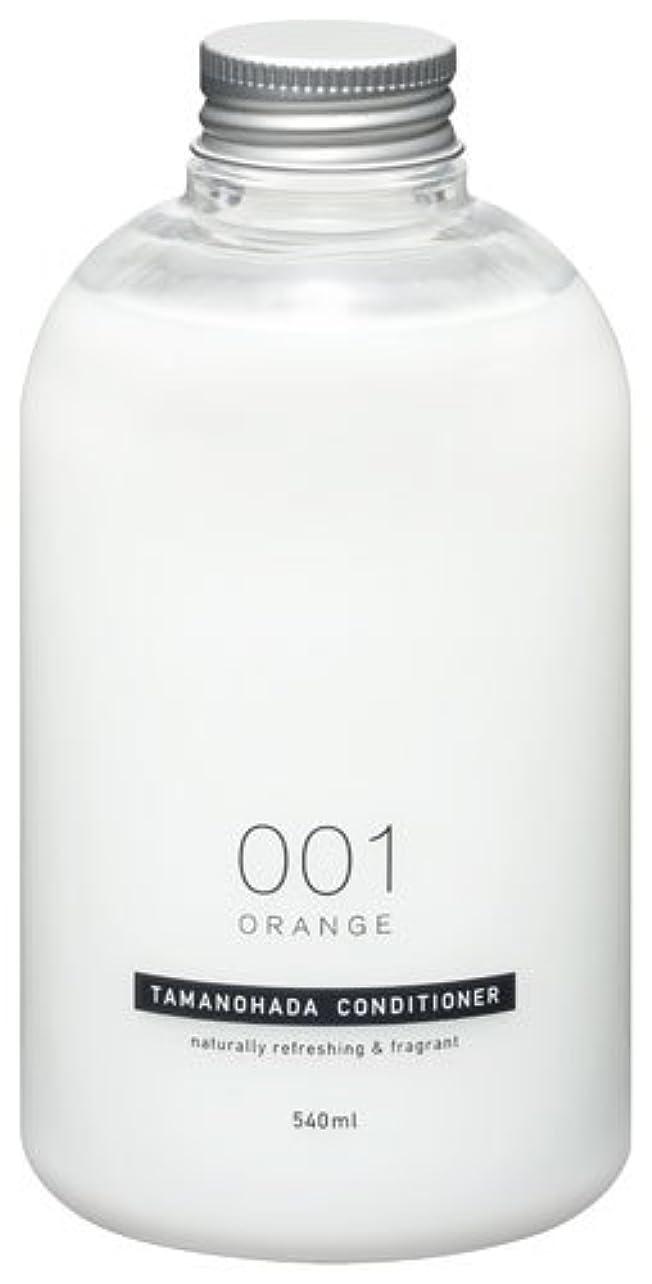 タマノハダ コンディショナー 001 オレンジ 540ml