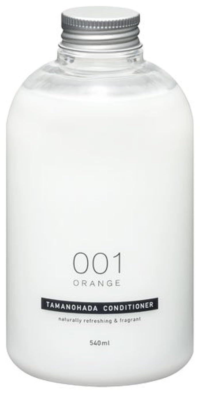 ブラジャーペレット後方タマノハダ コンディショナー 001 オレンジ 540ml