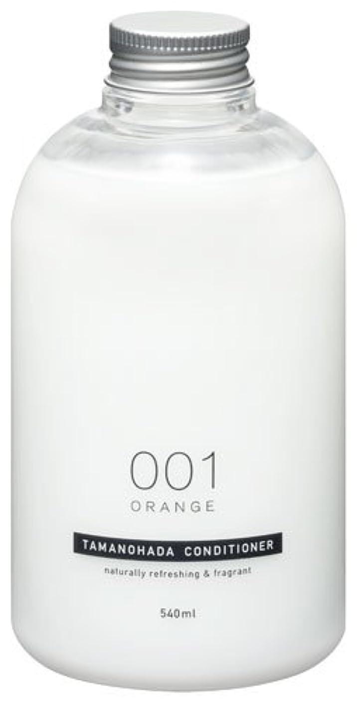 オーバーラン順応性処方するタマノハダ コンディショナー 001 オレンジ 540ml