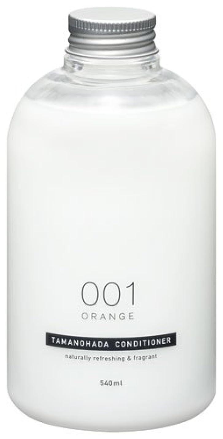 ソーシャル推測熱心なタマノハダ コンディショナー 001 オレンジ 540ml