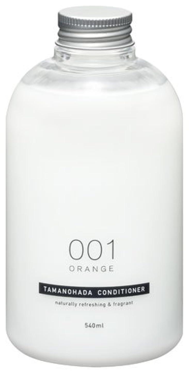 濃度サンダー責任タマノハダ コンディショナー 001 オレンジ 540ml
