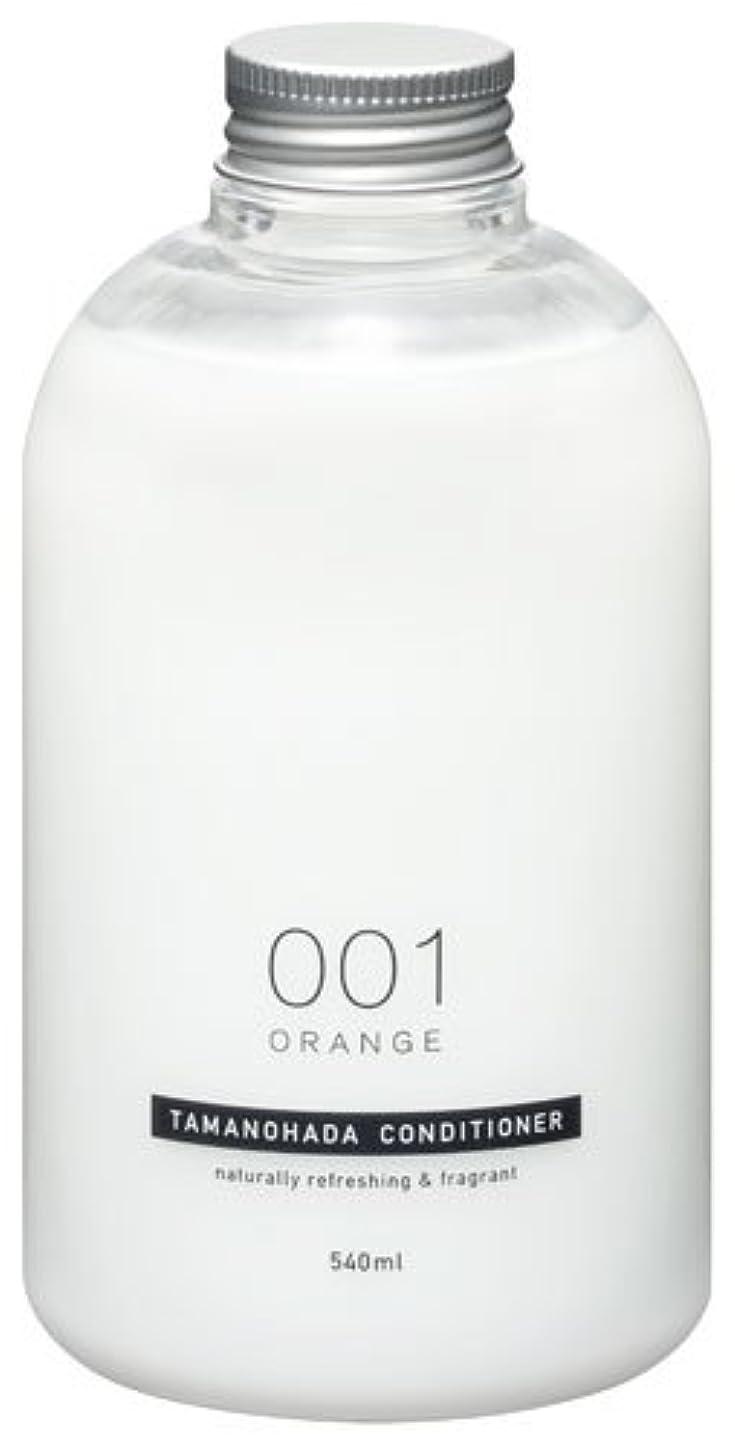 タンク受賞以内にタマノハダ コンディショナー 001 オレンジ 540ml