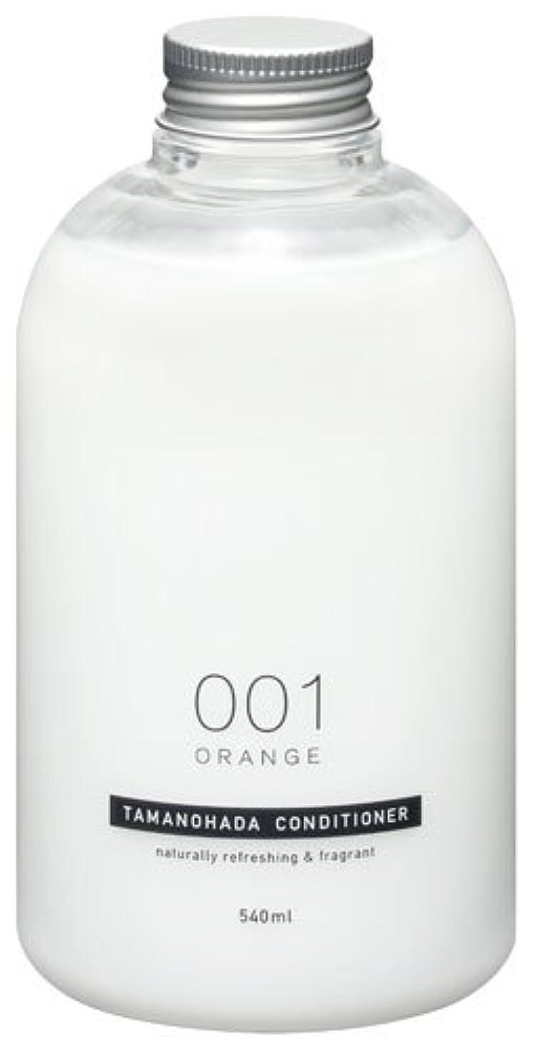 縫う光の議会タマノハダ コンディショナー 001 オレンジ 540ml