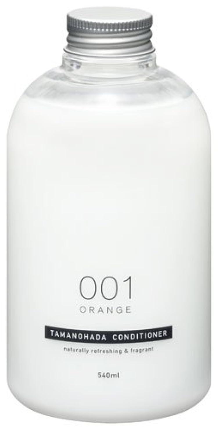 小人影響を受けやすいです変換タマノハダ コンディショナー 001 オレンジ 540ml