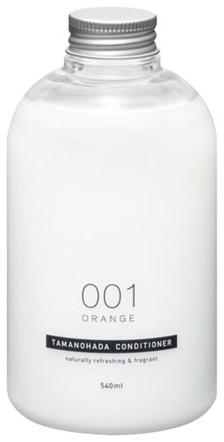 驚いた魔術発表タマノハダ コンディショナー 001 オレンジ 540ml