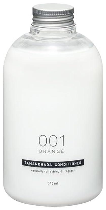 ご近所メンターポンペイタマノハダ コンディショナー 001 オレンジ 540ml