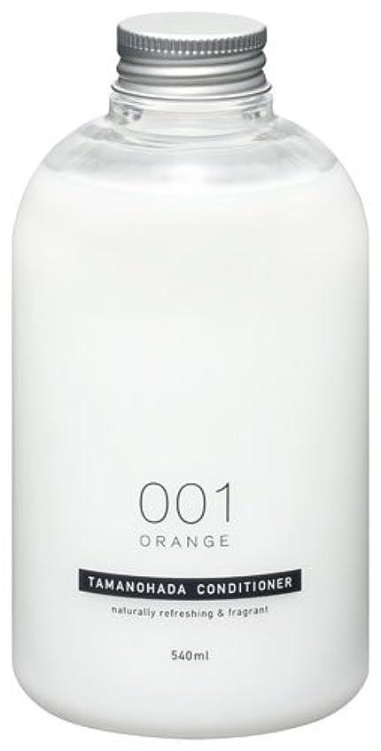 反対に事務所喉が渇いたタマノハダ コンディショナー 001 オレンジ 540ml