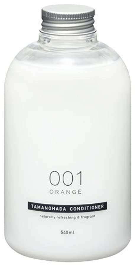 アスレチック乏しい検出タマノハダ コンディショナー 001 オレンジ 540ml