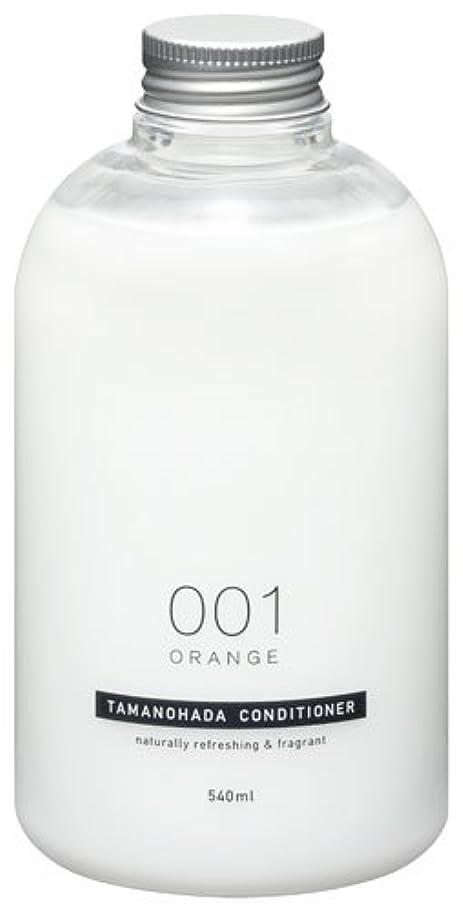 グローブグローランクタマノハダ コンディショナー 001 オレンジ 540ml