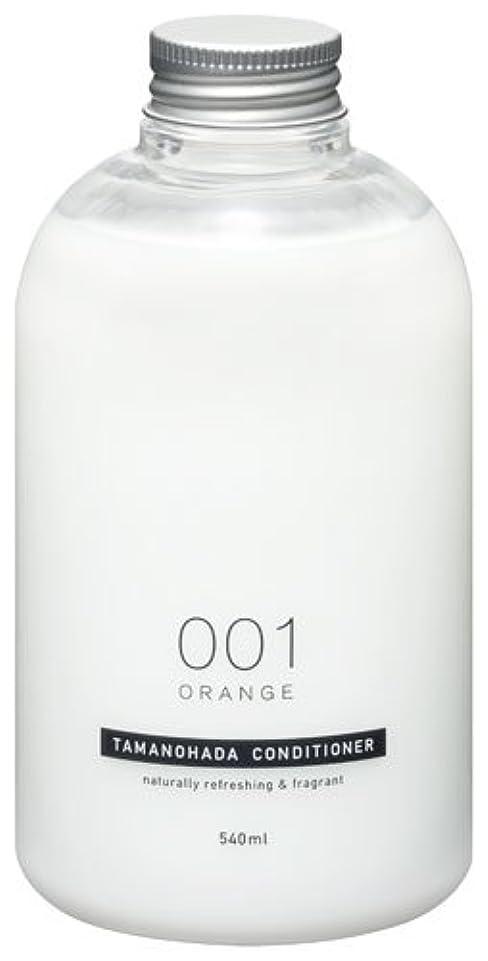 東ティモールしかし緩むタマノハダ コンディショナー 001 オレンジ 540ml