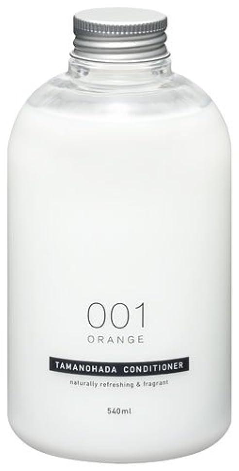 無条件実際の農村タマノハダ コンディショナー 001 オレンジ 540ml