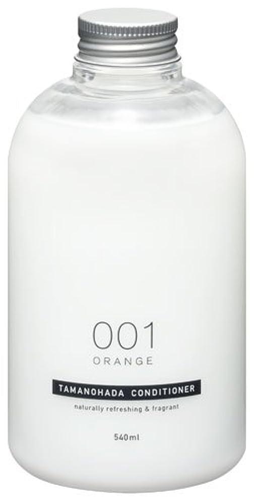 プレートインペリアル必要条件タマノハダ コンディショナー 001 オレンジ 540ml