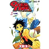 Over time 1 (ジャンプコミックス)