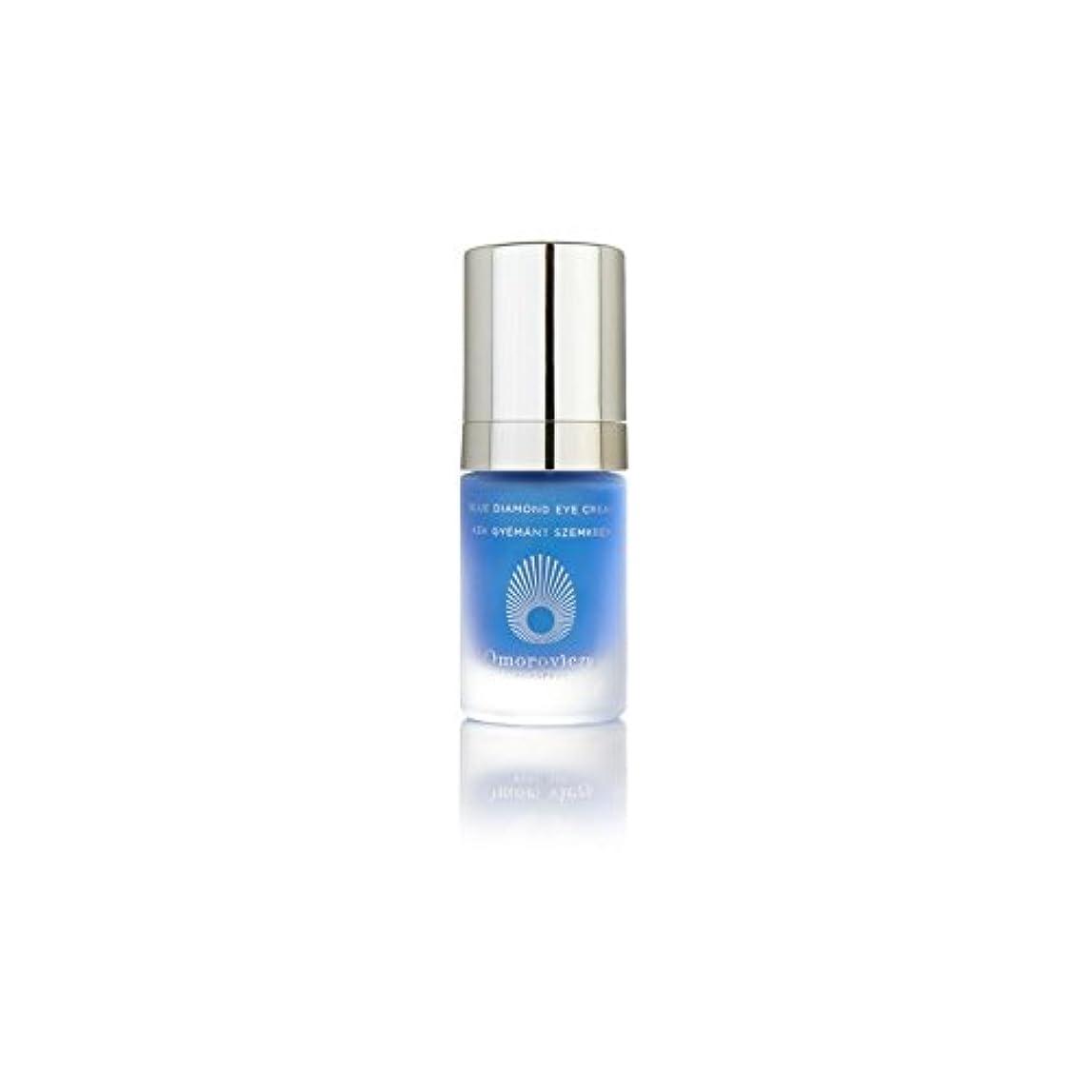 専門かんがいパッケージOmorovicza Blue Diamond Eye Cream (15ml) - ブルーダイヤモンドアイクリーム(15ミリリットル) [並行輸入品]