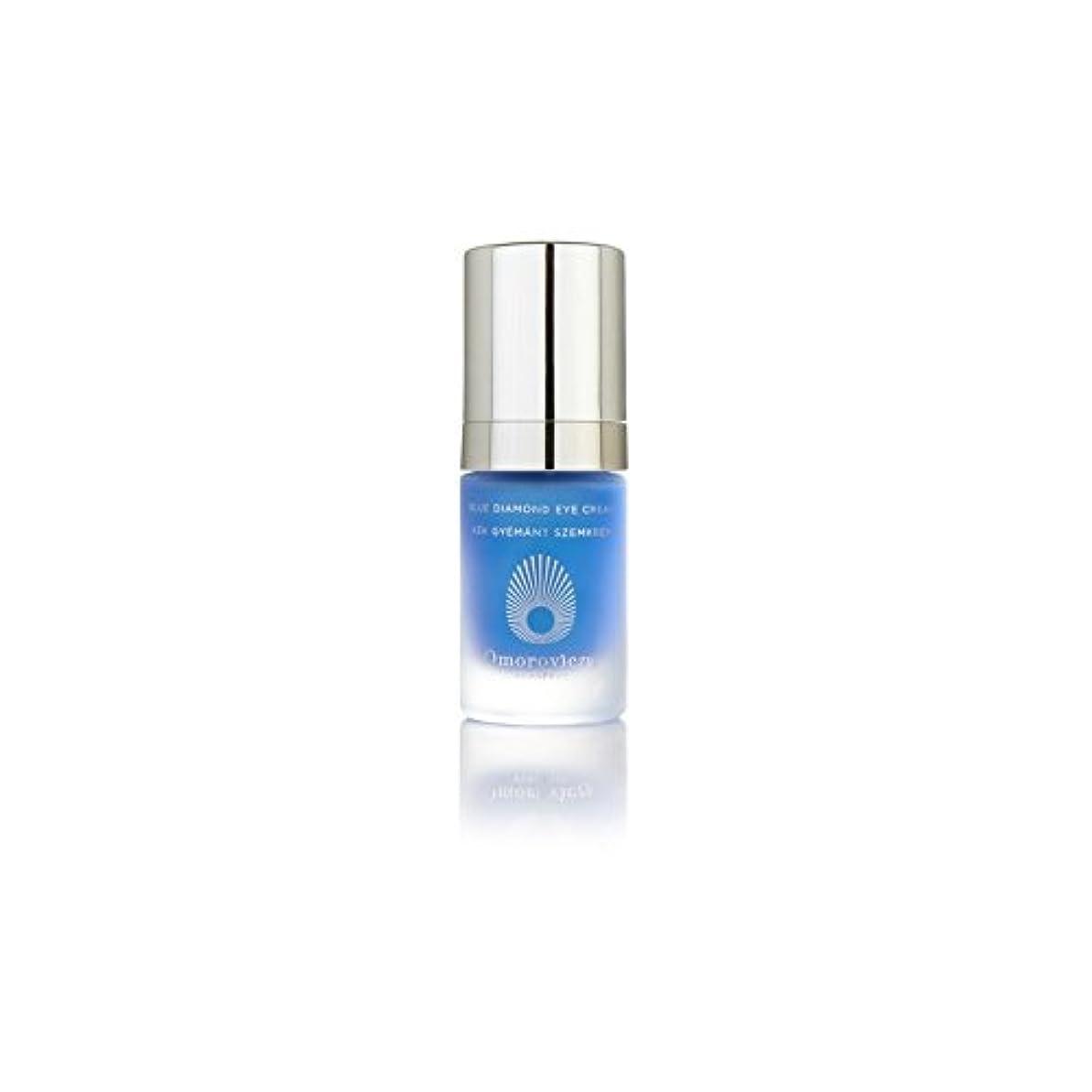 調停するスピン精緻化Omorovicza Blue Diamond Eye Cream (15ml) - ブルーダイヤモンドアイクリーム(15ミリリットル) [並行輸入品]
