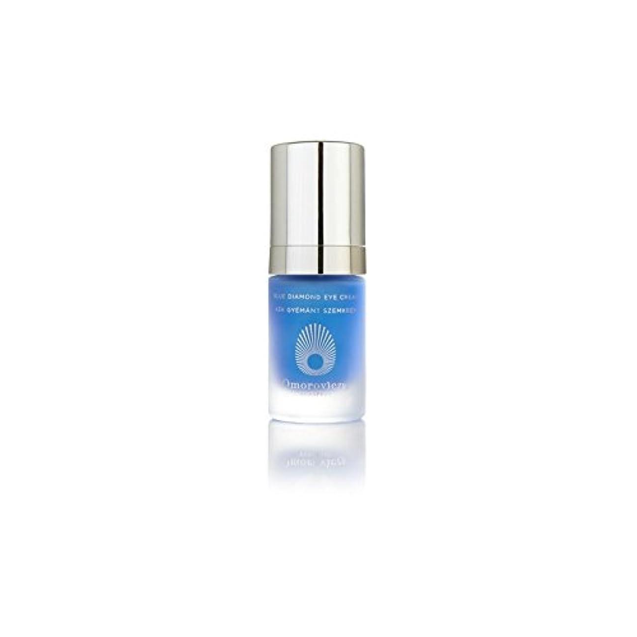 上回る残酷ロマンスブルーダイヤモンドアイクリーム(15ミリリットル) x2 - Omorovicza Blue Diamond Eye Cream (15ml) (Pack of 2) [並行輸入品]