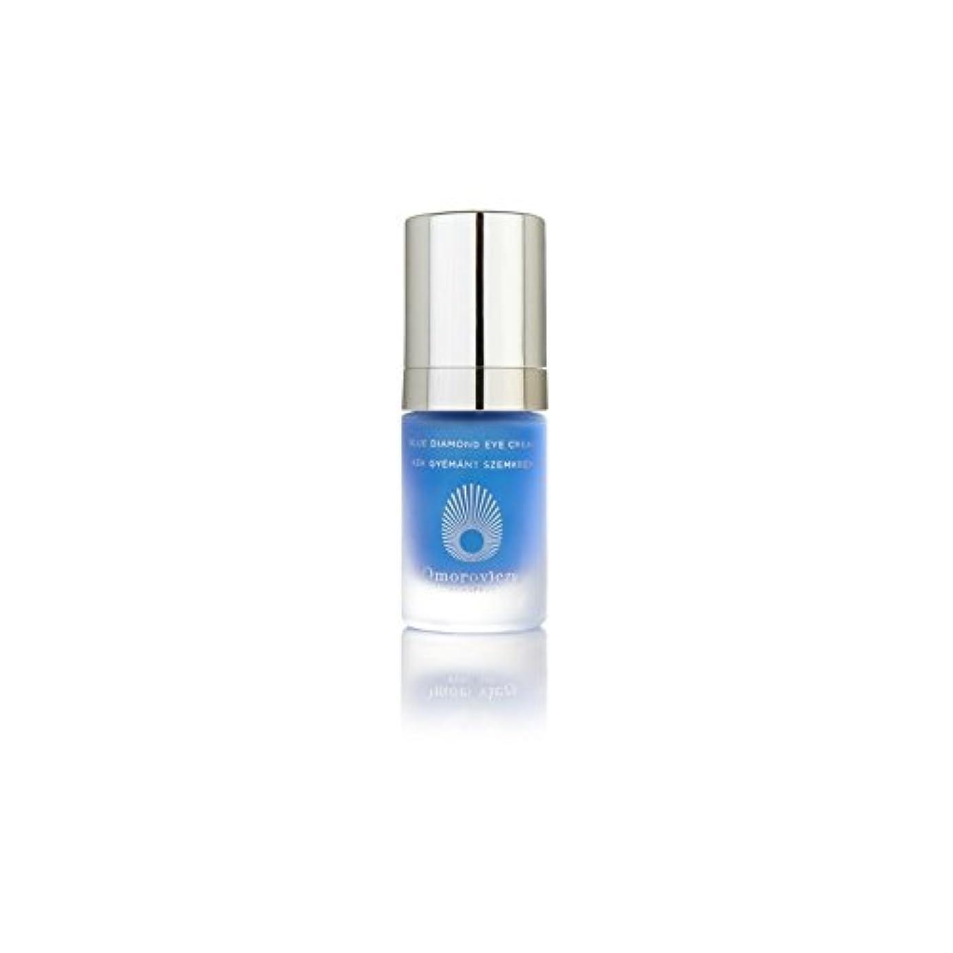 非アクティブ側面ゲートウェイブルーダイヤモンドアイクリーム(15ミリリットル) x2 - Omorovicza Blue Diamond Eye Cream (15ml) (Pack of 2) [並行輸入品]