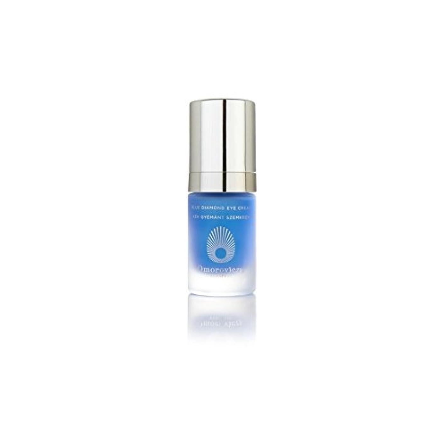 宿題をするはっきりしないバナーブルーダイヤモンドアイクリーム(15ミリリットル) x4 - Omorovicza Blue Diamond Eye Cream (15ml) (Pack of 4) [並行輸入品]