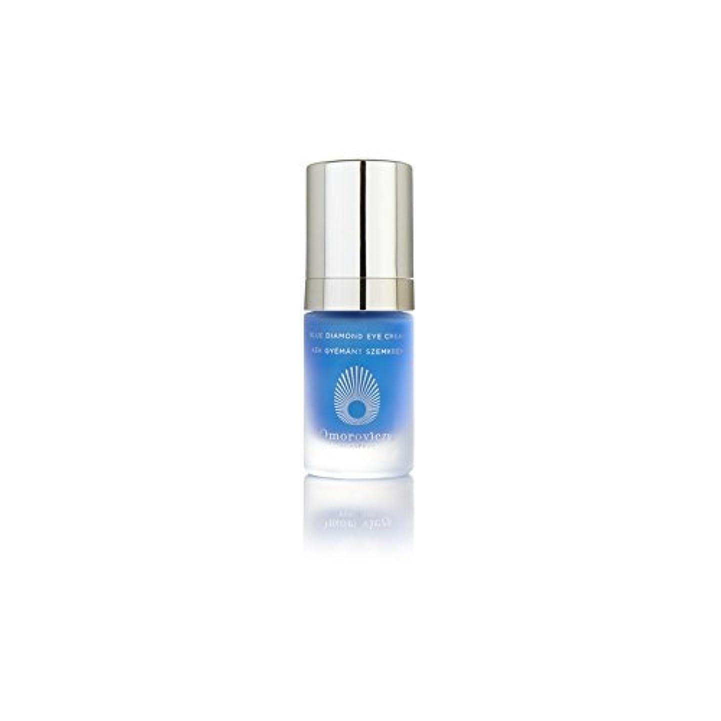 間違えた安いです罪悪感Omorovicza Blue Diamond Eye Cream (15ml) (Pack of 6) - ブルーダイヤモンドアイクリーム(15ミリリットル) x6 [並行輸入品]
