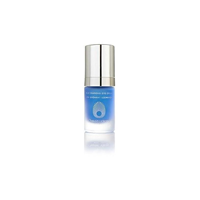 見えない四半期不正確ブルーダイヤモンドアイクリーム(15ミリリットル) x2 - Omorovicza Blue Diamond Eye Cream (15ml) (Pack of 2) [並行輸入品]