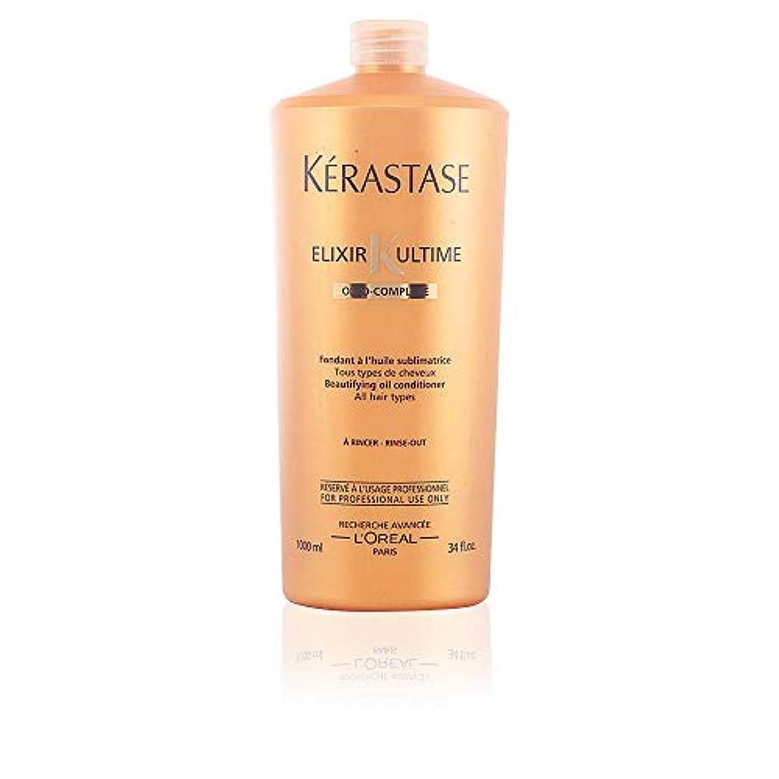 ウィスキー離すもしケラスターゼ Elixir Ultime Oleo-Complexe Beautifying Oil Conditioner (For All Hair Types) 1000ml