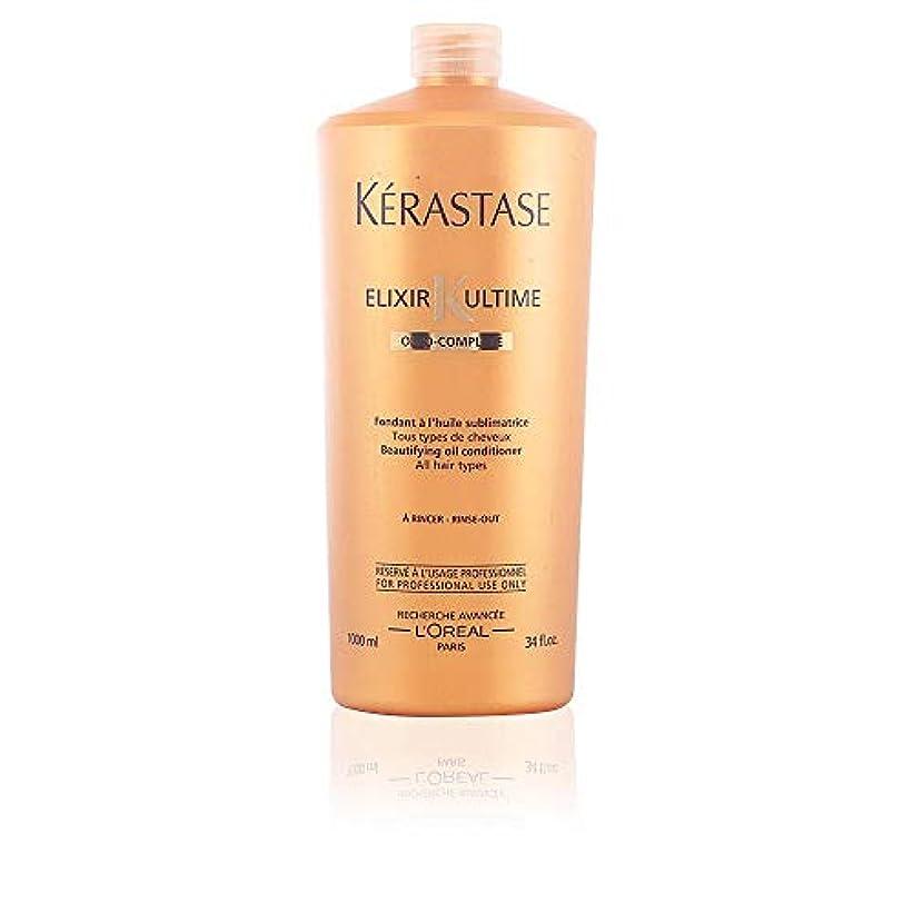 ボアミトン合図ケラスターゼ Elixir Ultime Oleo-Complexe Beautifying Oil Conditioner (For All Hair Types) 1000ml