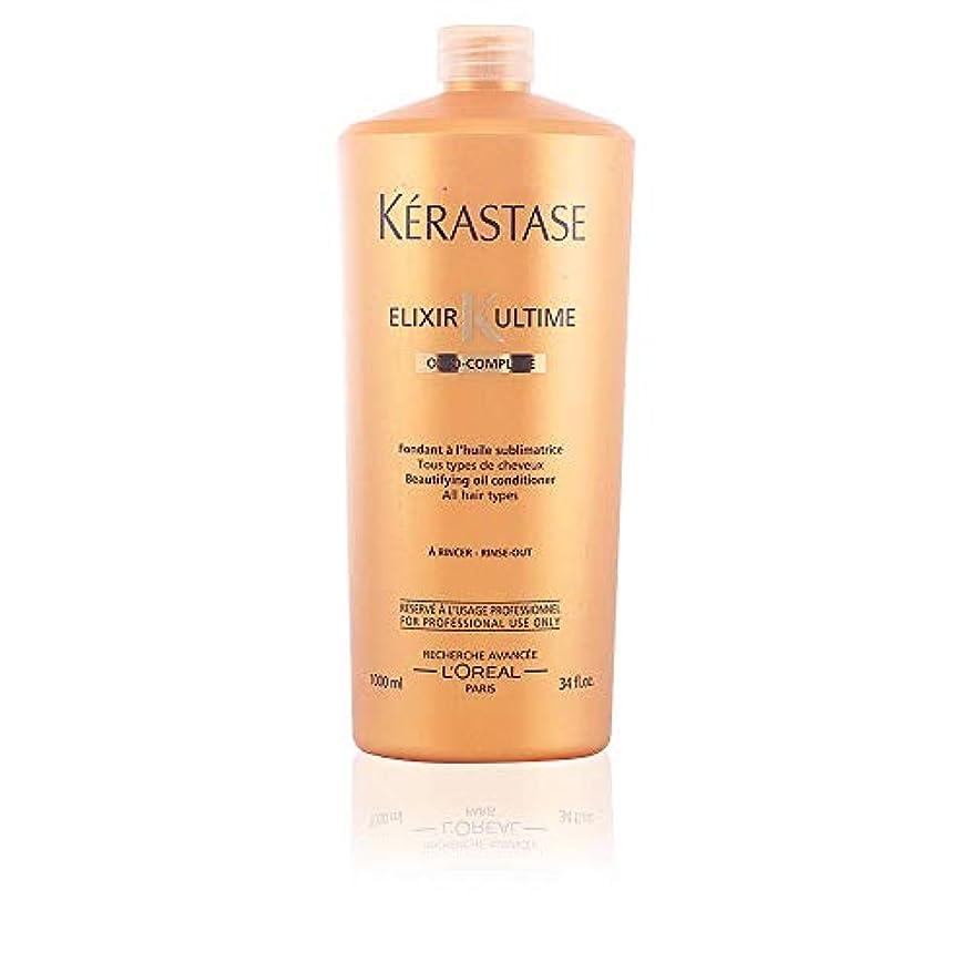 フィルタ告白抗生物質ケラスターゼ Elixir Ultime Oleo-Complexe Beautifying Oil Conditioner (For All Hair Types) 1000ml