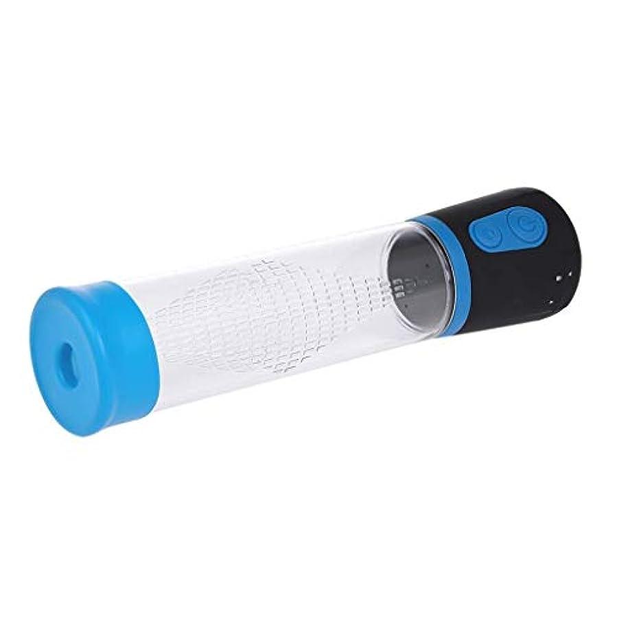 広範囲ハンカチ先生人のための防水高級電気ポンプポンプセットエンハンサーデバイスマッサージャー