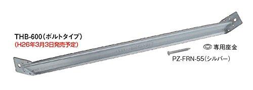 カネシン トラスティー600 THB-600(ボルトタイプ) 064000