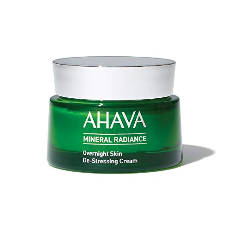 アカデミースクラップブック器用アハバ Mineral Radiance Overnight De-Stressing Cream 50ml/1.7oz並行輸入品
