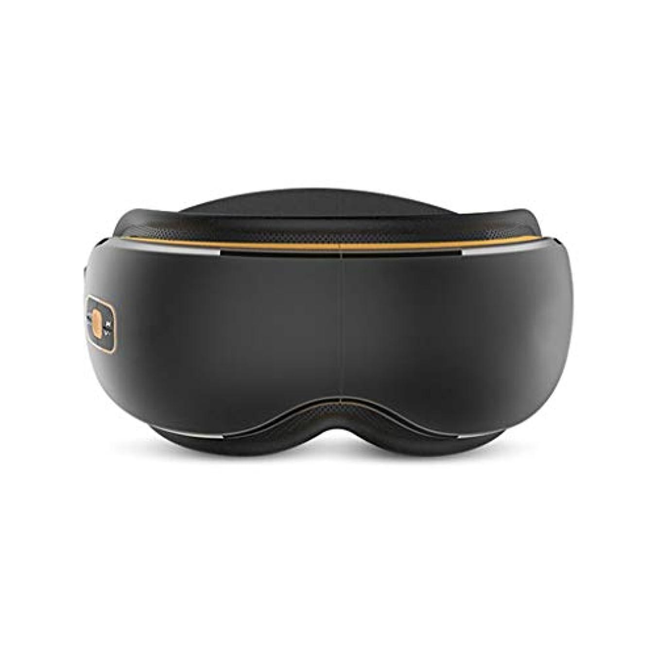 大破忍耐悪党電気アイマッサージャー振動マッサージ暖房/ラップ/音楽/空気圧縮4つのモードで目をリラックスさせて暗い円を減らし、睡眠を改善するためのヘッドプレッシャーを緩和